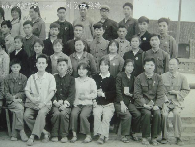 安化赴沅送瘟神战斗队留念70.5.20图片