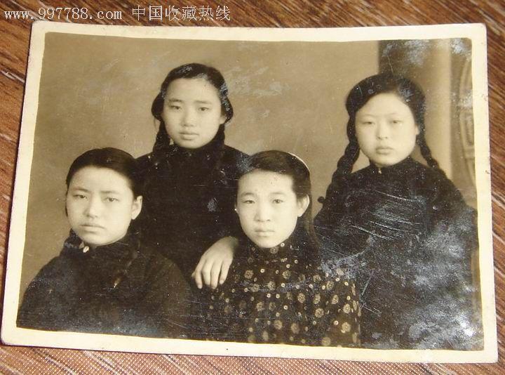 五十年代四大美女