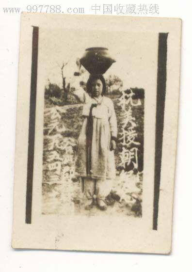 抗美援朝朝鲜族小姑娘照片