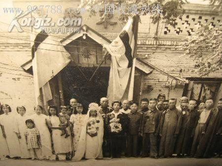 满洲国超大结婚证双面满洲国国旗!