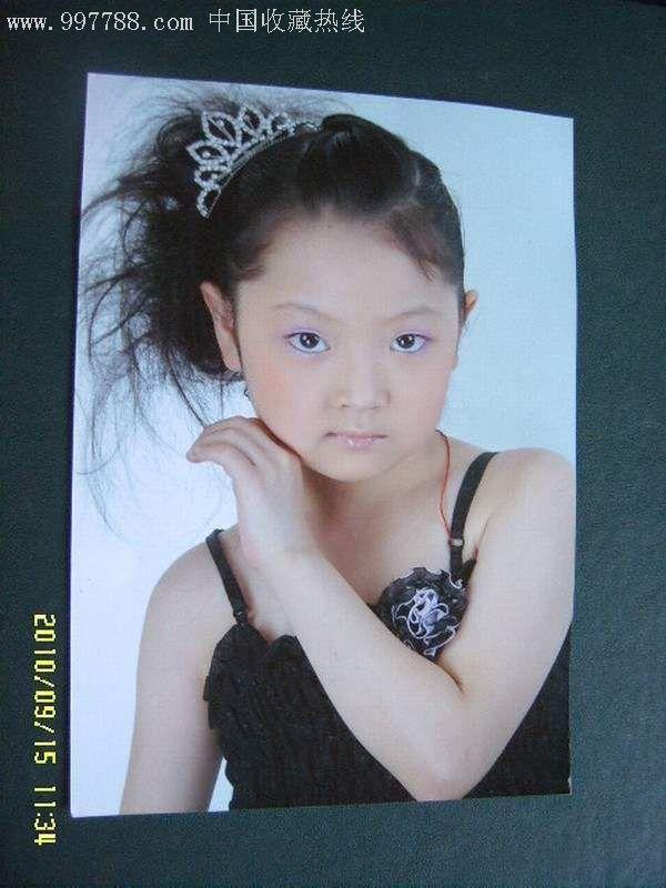 漂亮的小姑娘_价格1元【五光十色】_第1张_中国收藏热线