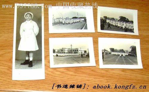 50年代女护士(单人照1张与四张阅兵式照合售)