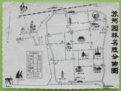 苏州园林名胜分布图
