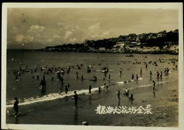 50年代老照片(青岛海水浴场全景)