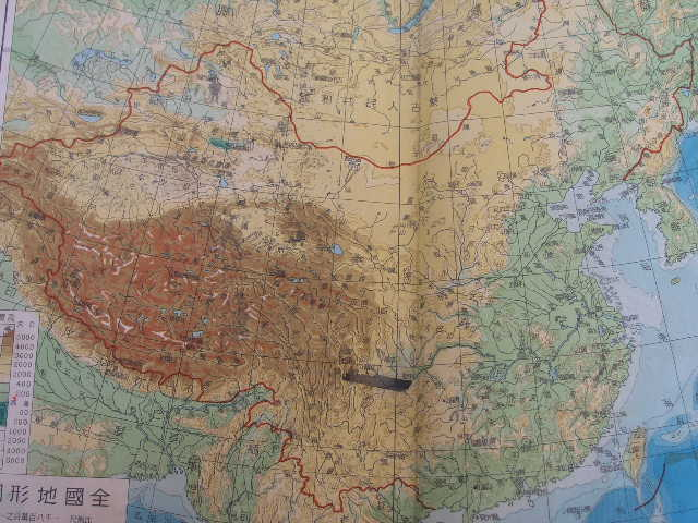 1951年出版的中国新地图册