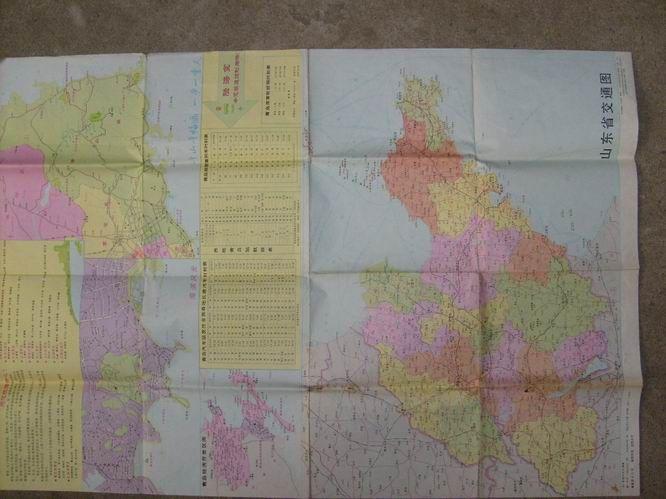 95年山东省交通图青岛市区交通图图片