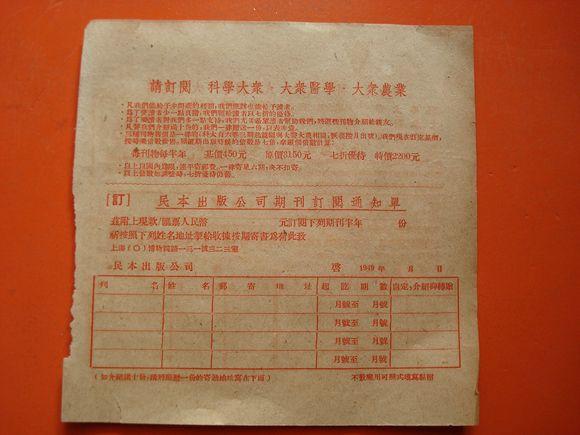 49年女生v女生期刊试阅通知单-民本:50元-巨蟹座价格细心么图片