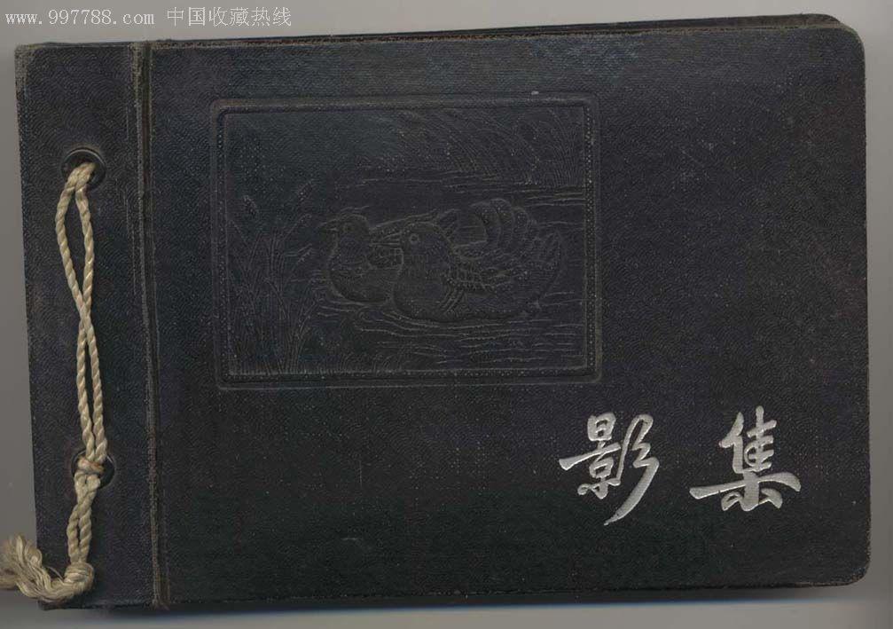 50年代影集(带部分生活照)