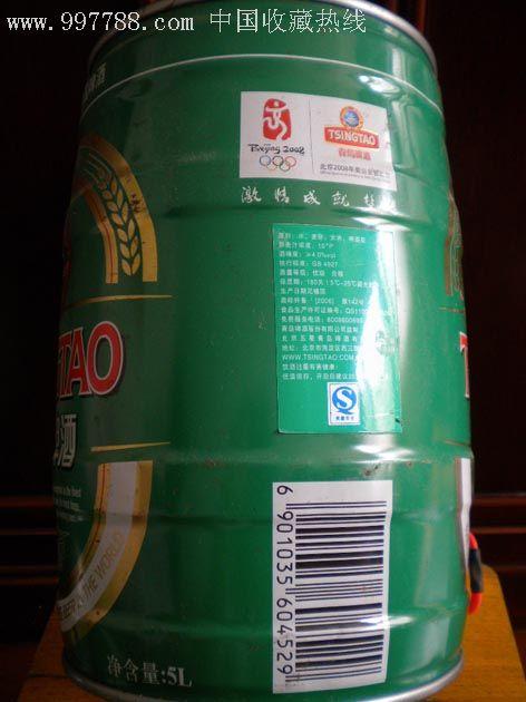 收藏青岛啤酒桶中国印