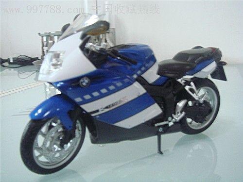 宝马摩托车模型_议价_第5张_7788收藏__中国收藏热线