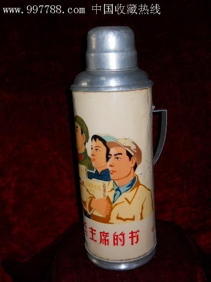 文革人物暖瓶