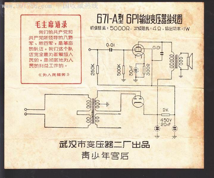 环形变压器的接线- _汇潮装饰网