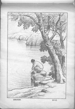 """民国绘画书:""""铅笔风景画""""第二集"""