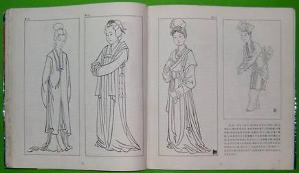 国仕女画技法,国画画册,主题国画画册,九十年代 ,人物,12开,
