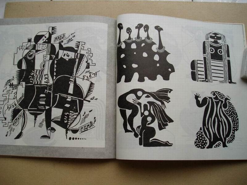 学生鲁迅作品封面设计分享展示