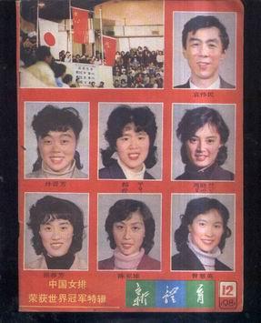 中国好老婆歌谱简谱
