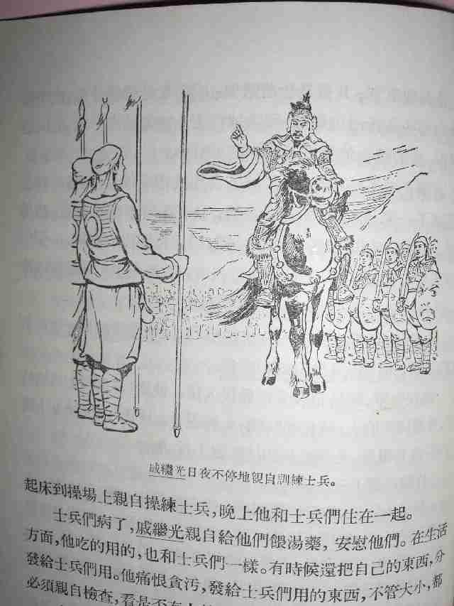 将军手绘画图片
