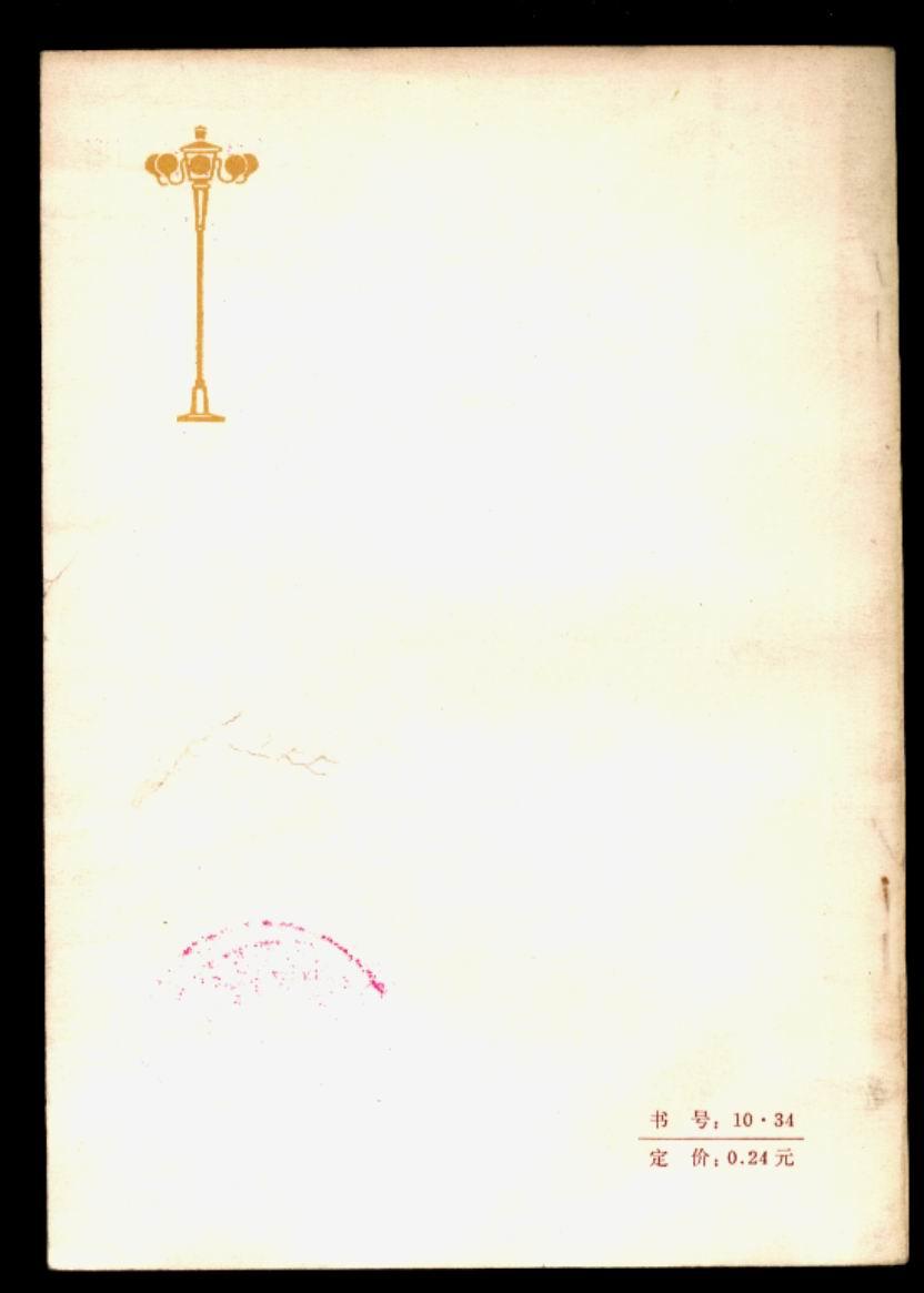 文艺手绘背景相框