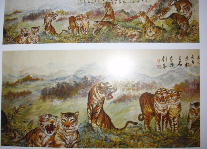 拍卖图录:广东凤凰有限公司2007年夏季书画拍卖会字画图片