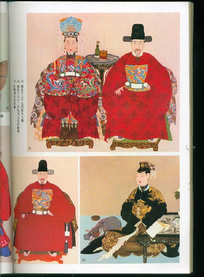 中国古代服饰史图片