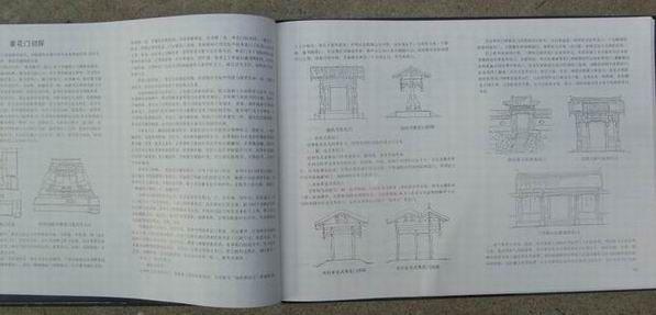 孙任先北京建筑设计院