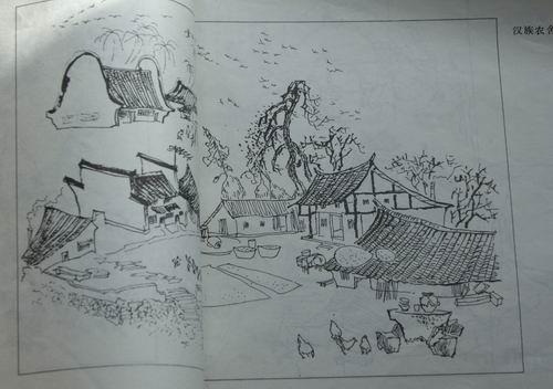 钢笔山水画技法 素描 速写画册 方圆斋666