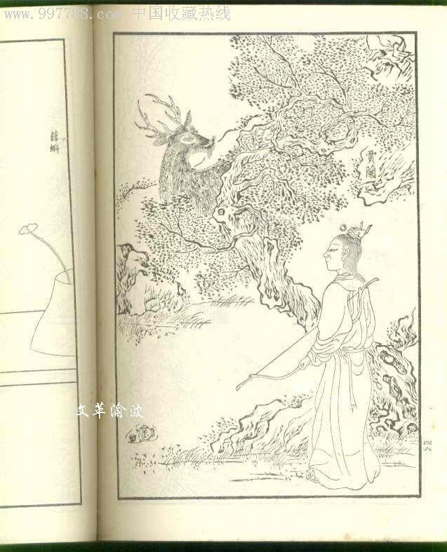 中国传统线描]