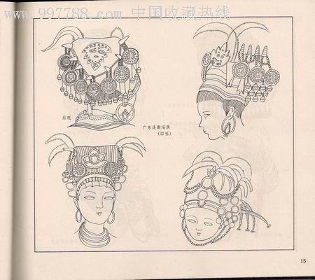 中国少数民族头饰