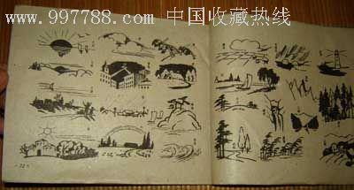 59年画册——简笔画典,综合绘画类画册_第2张_七七八八邮票收藏