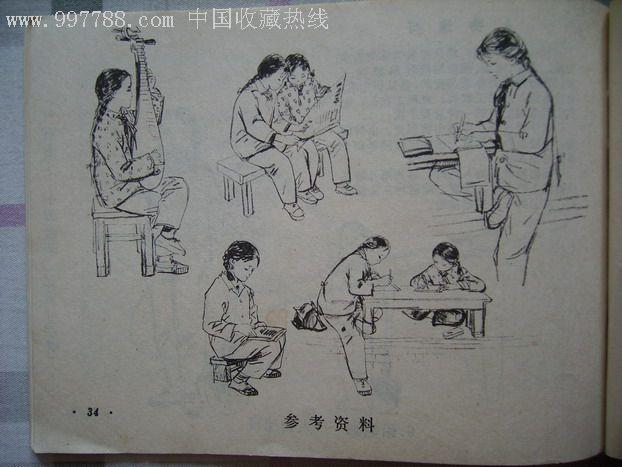 小学语文课本封面简笔画
