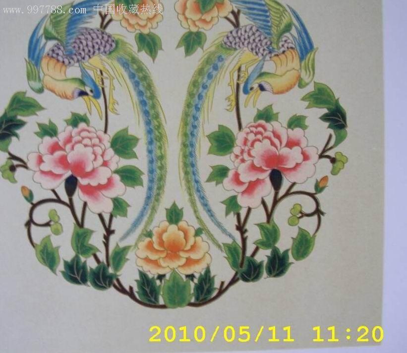 中国戏曲服装图案_装饰/设计图册_金陵六朝书斋【7788