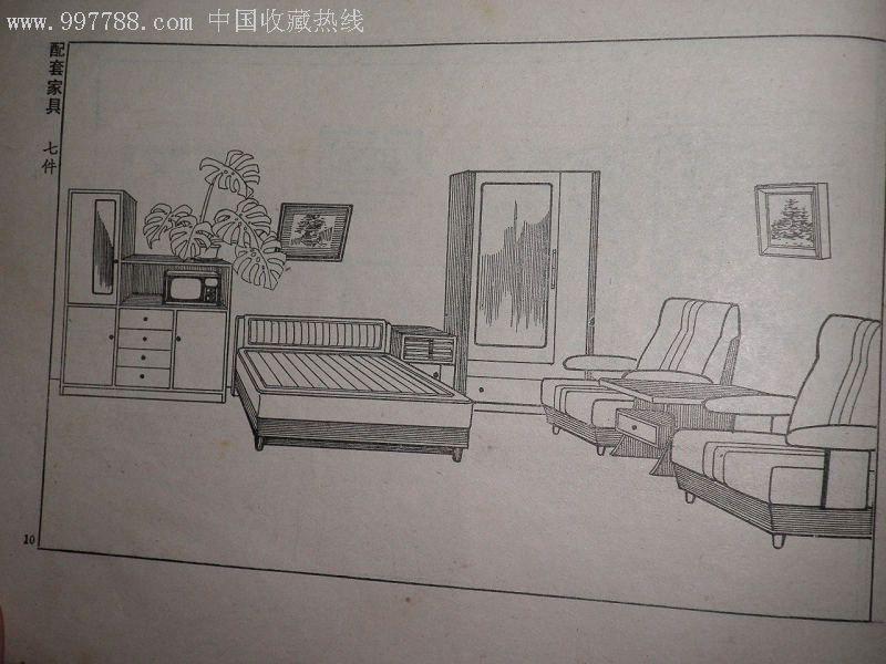 新式家具_价格38元_第4张