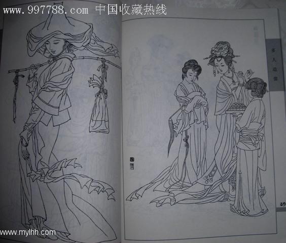 中国古代人物线描画谱