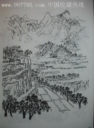 绘画-山水画稿