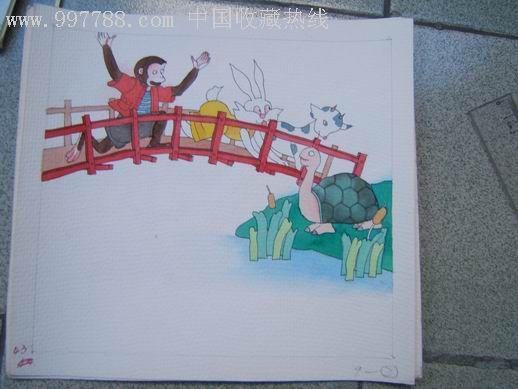 彩色卡通画:龟猴过河