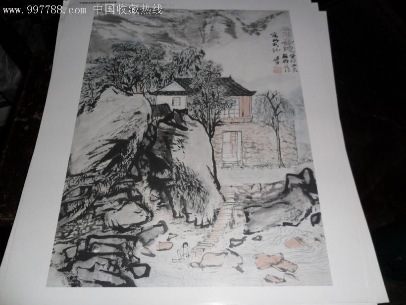 中国美术学院中国画系藏品集,陆俨少教学示范作品,写生与创作,【一套