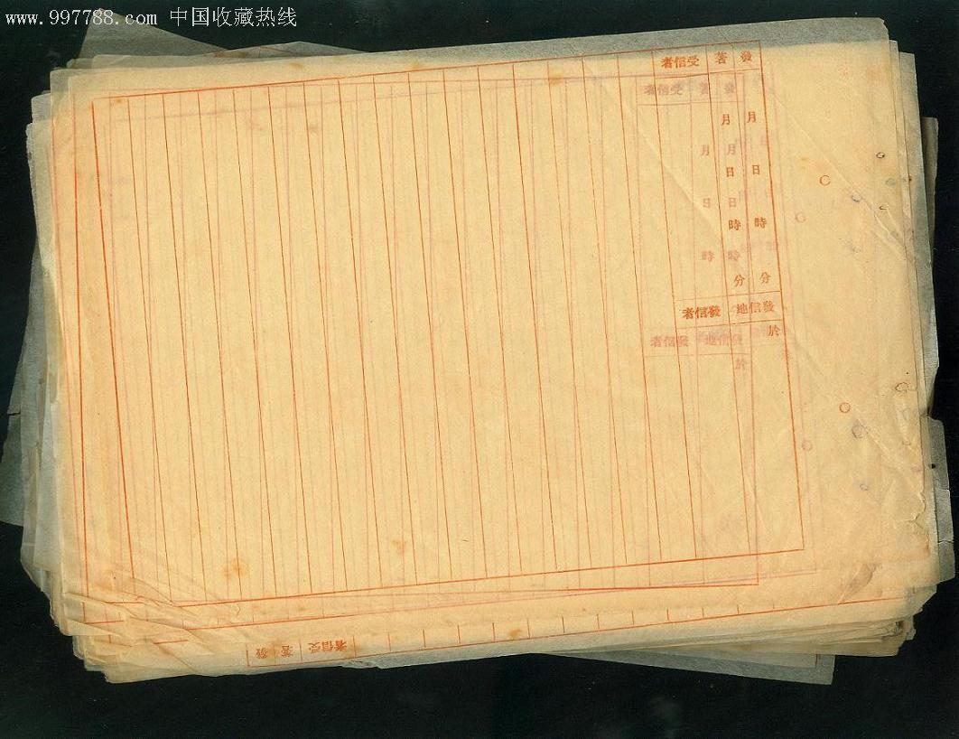 民国16开信纸有210张薄纸图片
