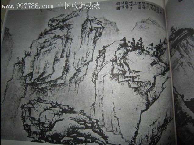 黎雄才山水画谱[见描述]图片