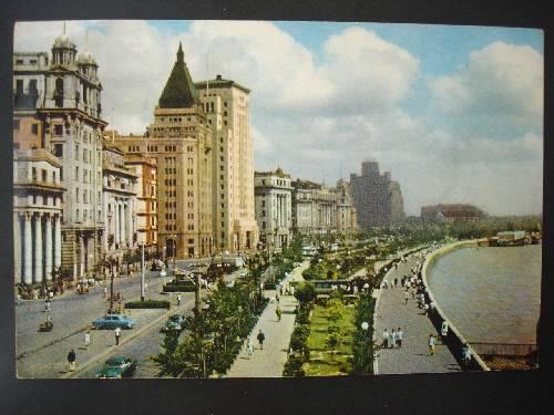 上海外滩明信片!