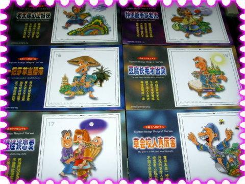牡丹花卡通画_精品牡丹分层图模板下载图片编号1067029_