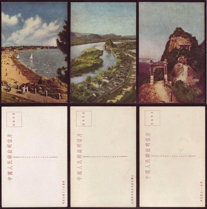 祖国各地风景明信片--中国邮政美术明信片第八组