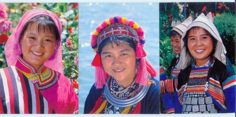 云南少数民族服饰