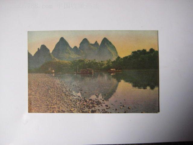 桂林山水摄影明信片一枚