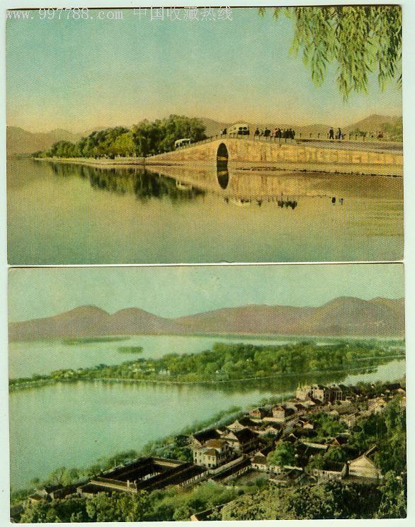 56年彩色风景画片《西湖》图片