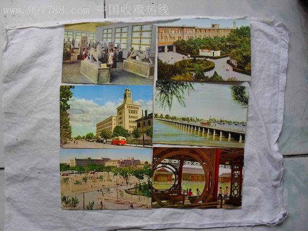 长安风景明信片