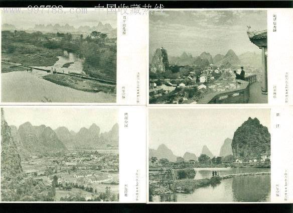 桂林山水明信片无格式画片1958年发行10枚1套
