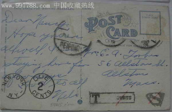 老明信片:天坛(3)
