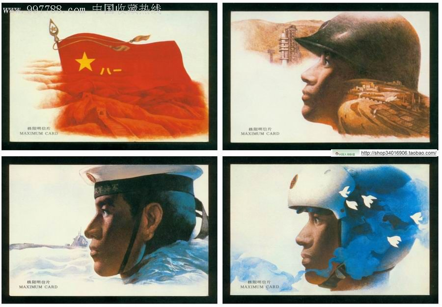 江西美23《解放军建军60周年》87年邮政美术明信片-江西省邮电管理局