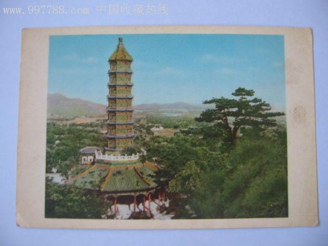 北京香山琉璃塔