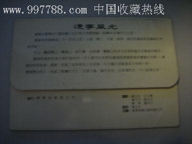 西红柿飞艇公式计划软件手机版下载